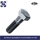 Hex Bolt ISO4014 /4017